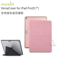 "【A Shop】Moshi VersaCover for iPad Pro (9.7"") 多角度前後保護套"