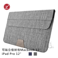 【A Shop】Cozistyle Stand Sleeve Macbook 13