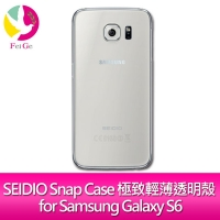 【SEIDIO】SEIDIO Snap Case 極致輕薄透明殼 for Samsung Galaxy S6(Galaxy S6)