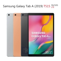 【WOW HOT】Samsung Galaxy Tab A 2019 LTE T515 3G/32G 10.1吋 平板(T515 平板)