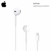 【神腦貨 盒裝】Apple 原廠耳機麥克風 EarPods 具備 Lightning 連接器 線控耳機 iPad mini2 mini3 mini4 Air Air2 iPod touch