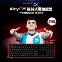 HyperX Alloy FPS 機械電競鍵盤 英文版 茶軸 HX-KB1BR1(機械鍵盤 電競鍵盤 有線鍵盤 金士頓)
