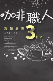 秋冬鍋物搶先賣