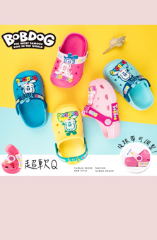 chicco-Jazzy餐椅 限時$1999