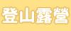 大鳴金雞! 年菜75折up