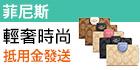 mao mao飾品最新款經典愛心水鑽造型款鈦鋼項鍊