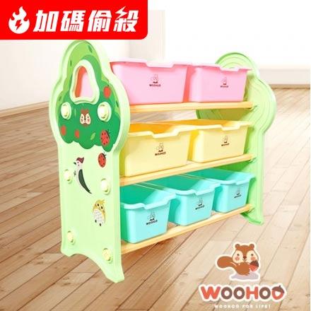 【WOOHOO】蘋果小樹收納櫃