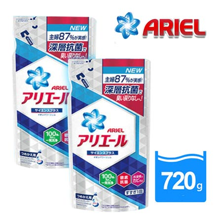【 Ariel 】抗菌防臭洗衣精