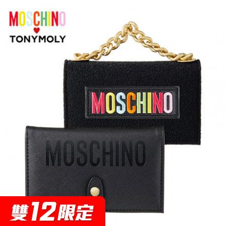 【滿$799現折$50】MOSCHINO X TONYMOLY聯名