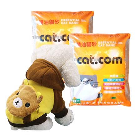 【期間限定】貓砂 / 寵物內刷毛保暖衣