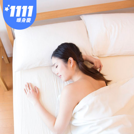 sonmil基本型天然乳膠床墊